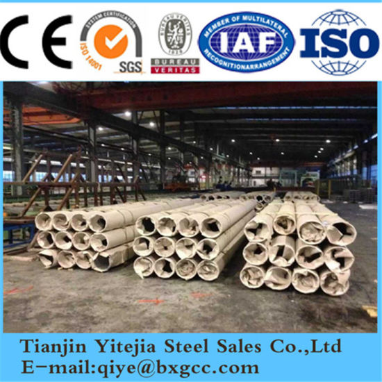 Manufacturer Supply High Quality Aluminum Tube (1060, 1100, 2A12, 2024, 3003, 5052, 5083, 5, 6061, 6063, 6082, 7075, 8011) , Aluminum Alloy Pipe