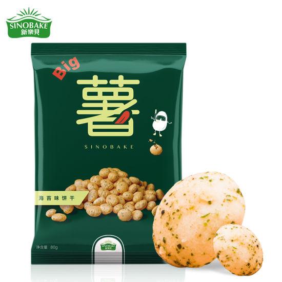 Sinobake New Good Taste Sea Sedge Flavor Biscuit