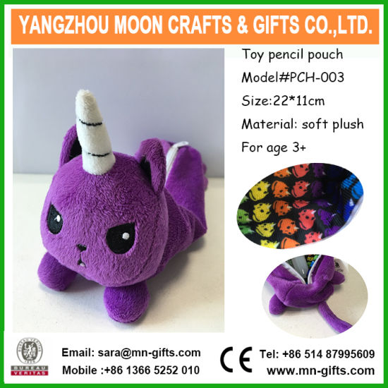 Adorable Toy Pencil Bag Plush Bag Toy Bag for School Kids