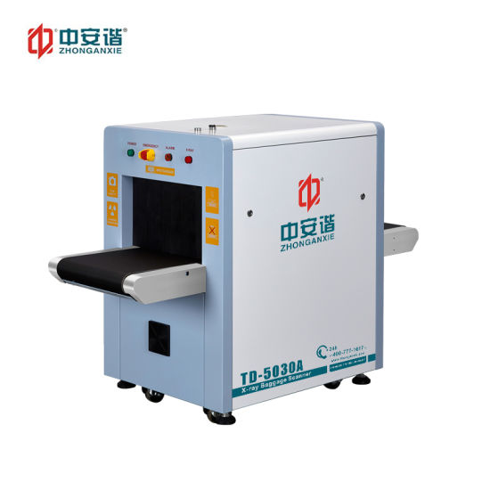 Typical Steel Penetration Airport X Ray Baggage Scanners / X Ray Detection Systems pictures & photos
