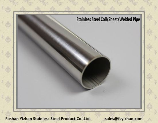 Stainless Steel Welded Round Condenser Pipe pictures & photos