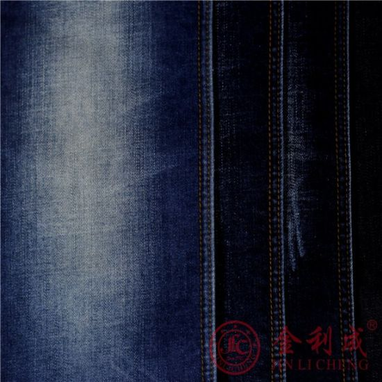 Qm5708-2 Cotton Spandex Denim Fabric pictures & photos