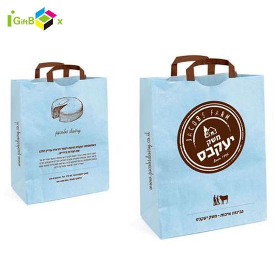Custom Printed Paper Shopping Bags Wholesale