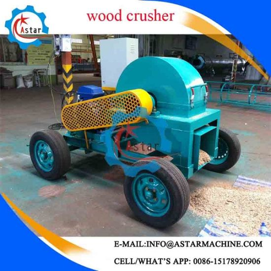 1000kg/H Wood Tree Branches Crusher for Sale pictures & photos