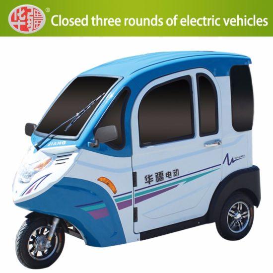 China Three Seats Closed Three Wheels Electric Car