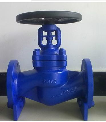 Bellow Seal China Globe Valve pictures & photos