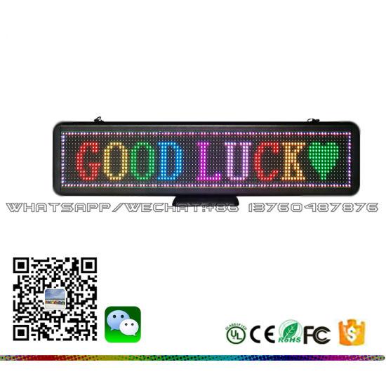 China Bluetooth APP Scrolling Message Mini Desktop Display Full ...
