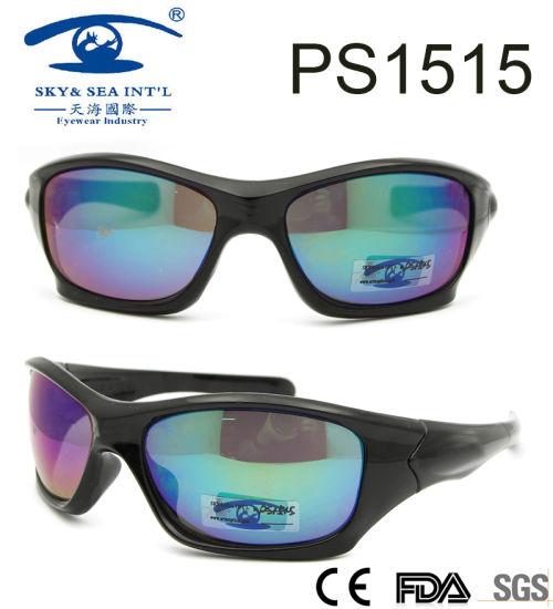 Latest Sports Style Hot Sale Frame Plastic Sunglasses (PS1515)