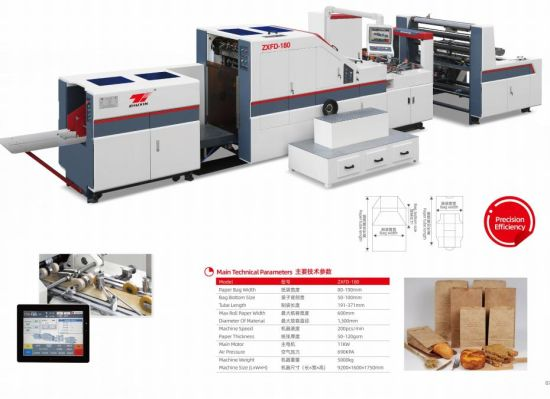 Cy-180 Square Paper Bag Making Machine Absorbed The Advanced Technology Both at Home and Abroad