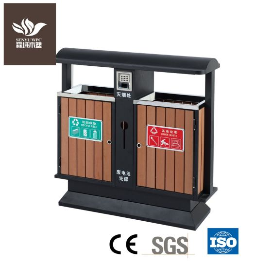 Senyu Hot Sale WPC Garden Dustbin