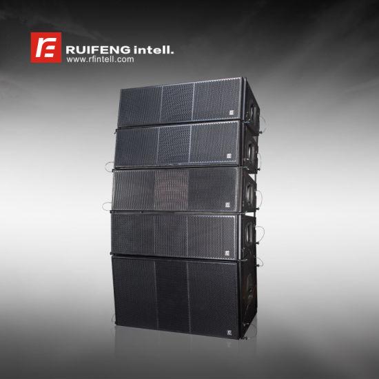 Professional Loudspeaker 3-Way PRO Audio Passive Line Array Speaker System