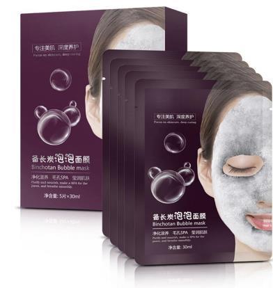 Bamboo Charcoal Detox Oxygen Bubble Mask Facial Moisturizing Black Face Mask Sheet Whitening Skin Care Treatment Mask
