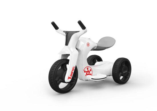 New Plastic Morden Style Children Electric Rider
