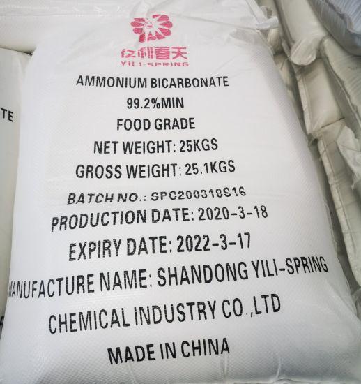 1066-33-7 Food Grade ABC Ammonium Bicarbonate for Food Additives