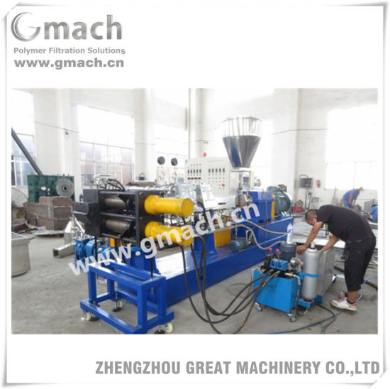 Automatic Control Continuous Screen Changer Plastic Granulating Extruder pictures & photos