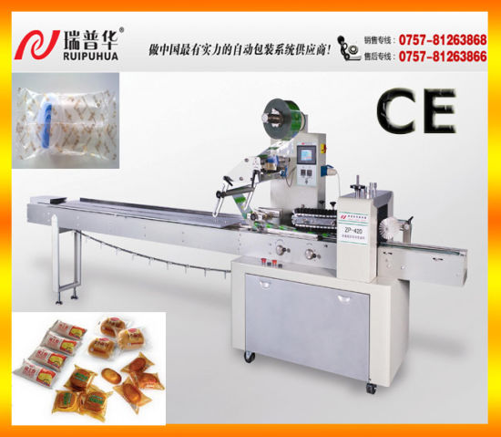 Cakes Moon Cake Bread Sorting & Feeding/Packaging Machine/ Automatic Packing Machine/ Food Packing Machine pictures & photos