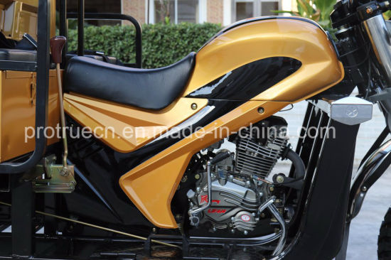 250cc Water Cooling Three Wheel Motorcycle Cargo Tricycle with Booster pictures & photos