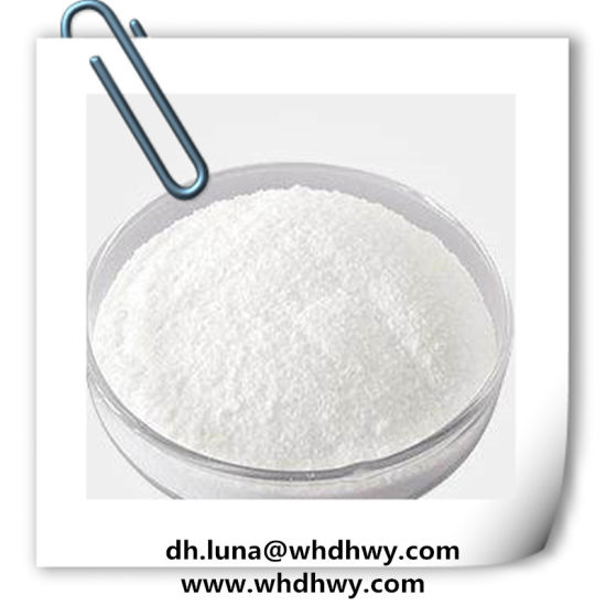 China Supply Sweetener D-Raffinose Pentahydrate Acesulfame Potassium pictures & photos