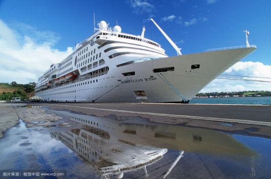 380 Passengers RO RO Vessel for Sale