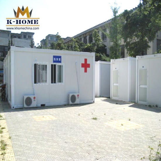 Cheapest Flat Pack Mobile Container House for Clinic