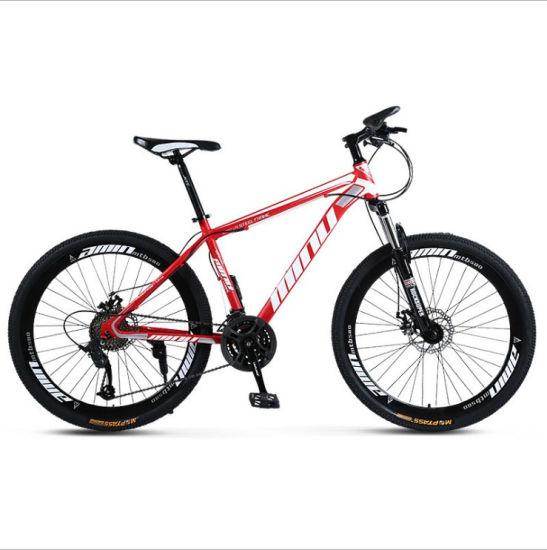 Good Quality China Mountain Bike With Logo Customized Carbon Frame Mtb Bike Wholesale 26 Inch Size Wheel Mountain Bike China Mountain Bike Mountain Bicycle