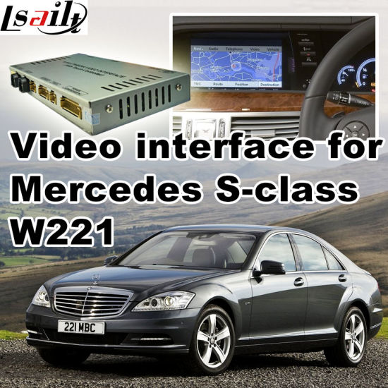 Car Video Interface for Mercedes-Benz S Class (W221) , Android Navigation  Rear and 360 Panorama Optional