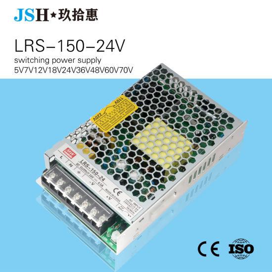 3 Years Warranty Transformer Lrs-150-24 Power Supply Price 12V 36V 15V 48V 70V