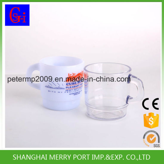 High Quality Plastic Cup for Promotion pictures & photos