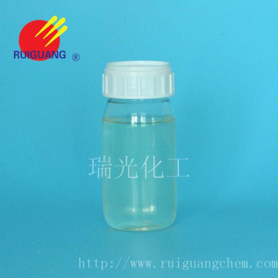 Ice Feeling Block Silicone Oil Rg -Bgr40/Soft Skating Silicone Oil for Cotton Rg-Bgr /40