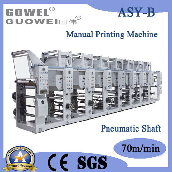 Asy-B 8 Color Shaftless Rotogravure Printing Machine in 90m/Min pictures & photos
