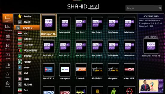 Best USA Eutv IPTV Subscription IPTV Receiver UK / Arabic IPTV Provider  with Resell Panel Arabic IPTV