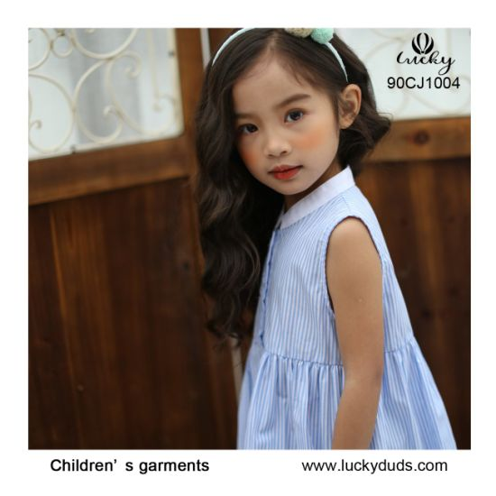 Skirt Baby Clothing Wholesale Kids Wear Summer Designer Girl Clothes