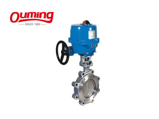 Electric Quarter Turn Rotary Actuator for Butterfly Valve