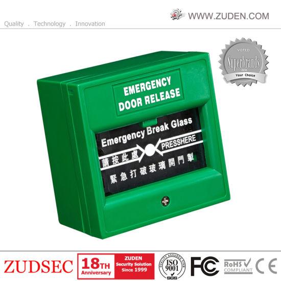 China Break Glass Emergency Exit Door Release Button China Door