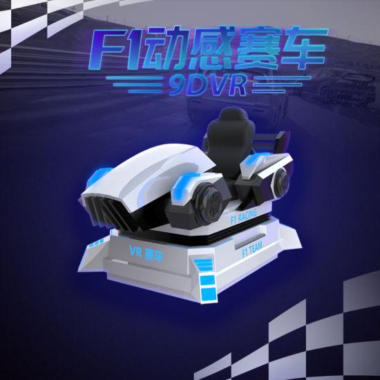 2019 Hot 9d Vr Simulator Vr Motion Video Racing Game Machine Car Driving  Simulator