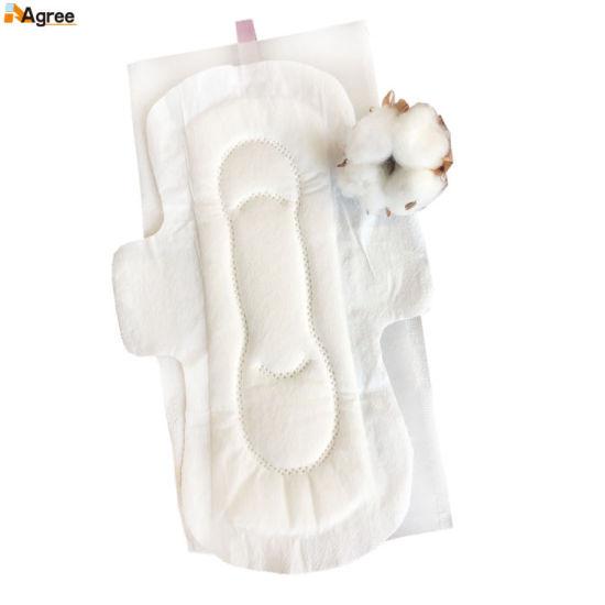 Free Sample China Private Label Women Cotton Sanitary Pad