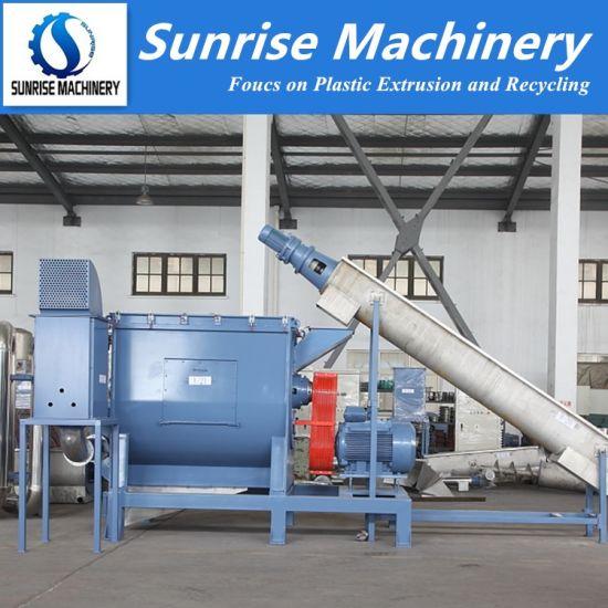 PP PE Recycling Machines/ Waste Film Crushing Washing Granulating Line