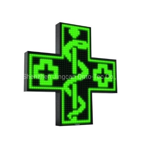 P10 Double-Side Programmable LED Sign Pharmacy Cross LED Display