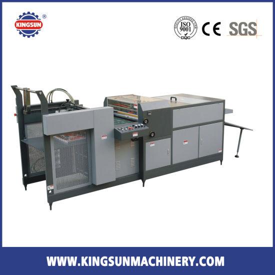 SG Series UV Coating Machine