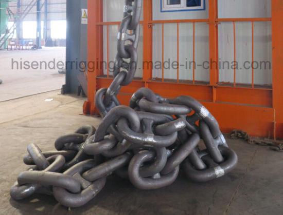 Grade U1/U2/U3 Stud Steel Lifting Anchor Link Chain with Certificate