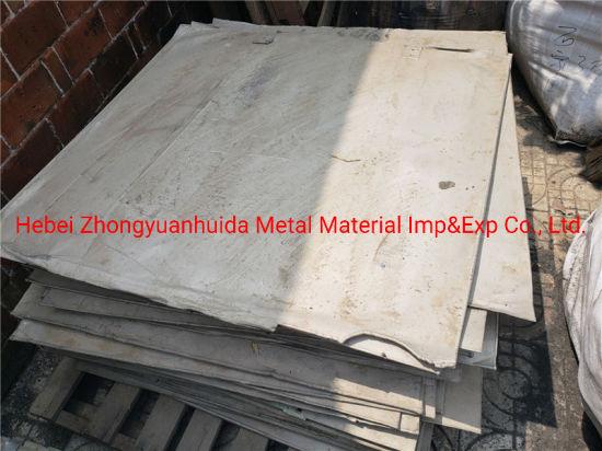 Nickel Metal Supplier, Nickel Cathode Manufacturer