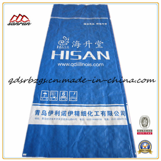 Plastic Packaging PP Woven Bag for Washing Powder