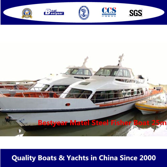 Bestyear Matel Steel Fisher Boat of 25m pictures & photos