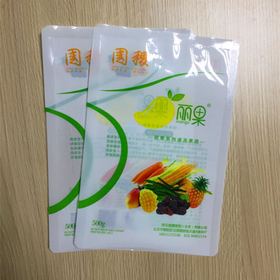 Industrial Food Vacuum Packaging Bag pictures & photos