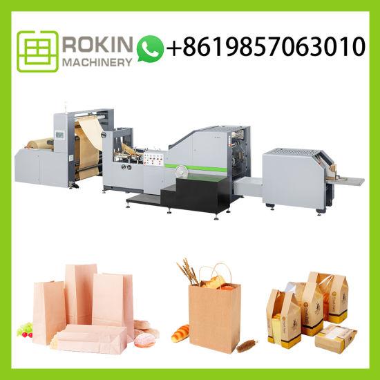 Flat/Twist Rope Handle Machine Food Brown Kraft Square Bottom Shopping Carry Paper Bag Making Machine