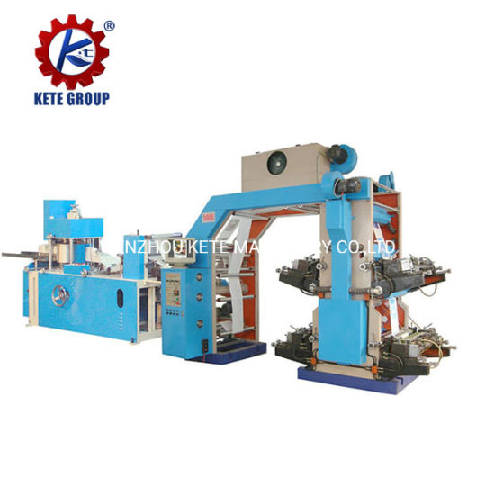 High Speed Tissue Paper Printing Machine, Tissue Paper Printer