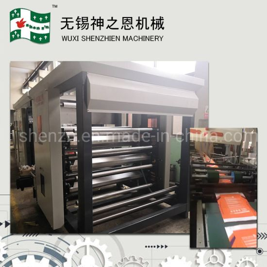 Double Layer Cement Paper Bag Tube Making Machine