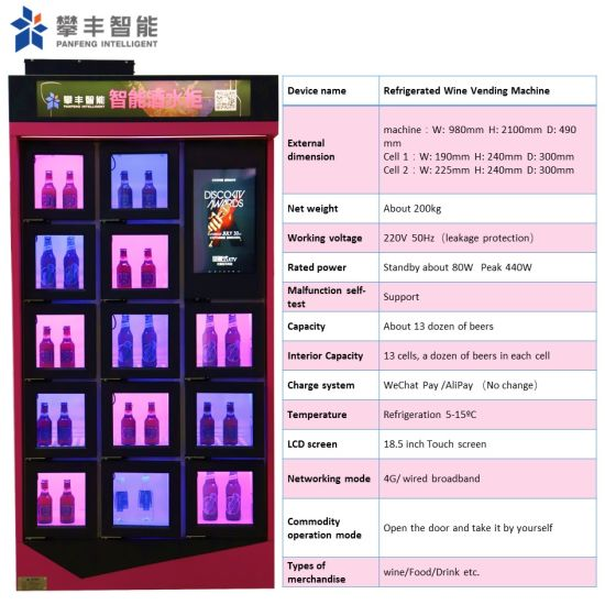 24h Water Combo Snack Coffee Drink Food Commercial Juice Combo Wine Beer Beverage Cold Drink Snack Automatic Vending Machine in KTV Bar