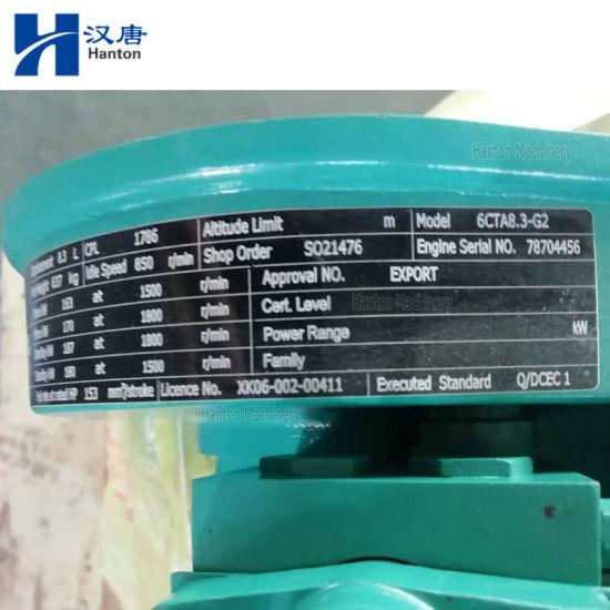 DCEC Diesel Engine 6CTA8.3-G2 for Cummins Generator Set ( 78704456 )