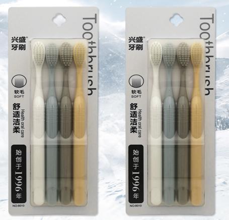 Bamboo Toothbrush 4 Pack Set Adult/Kids Charcoal CE Private Label Cepillos De Dientes De Bambu Free Sample in Australia